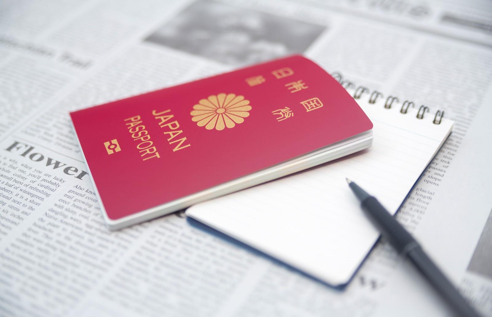 格安航空券でタイに最安で行く方法を伝授するよ【わかりやすく解説】