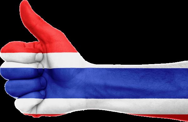 タイ 一人旅