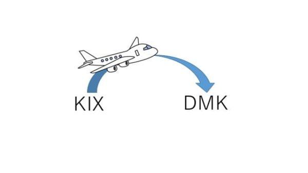 関西国際空港からドンムアン空港