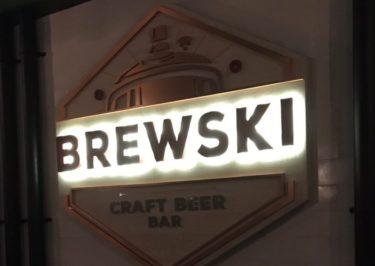 バンコクのBREWSKIはクラフトビールを楽しめるルーフトップバー