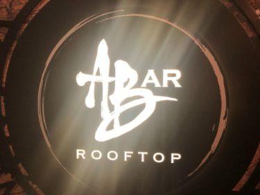 バンコクで絶対に行くべき穴場ルーフトップバー「ABar」