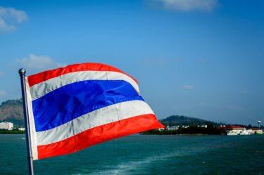 タイ旅行 魅力