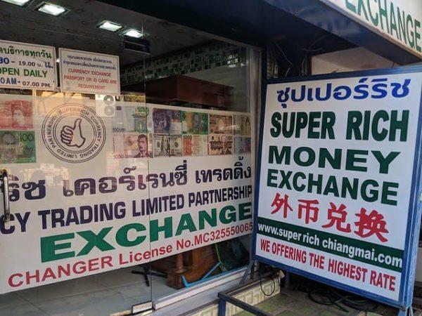 タイ 両替所